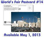 World's Fair Postcard #13