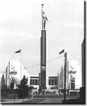U s s r 1939 york world 39 s fair for Architecture urss